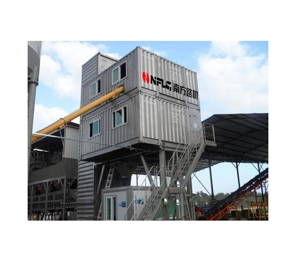Container vertical skip type concrete mixing plant